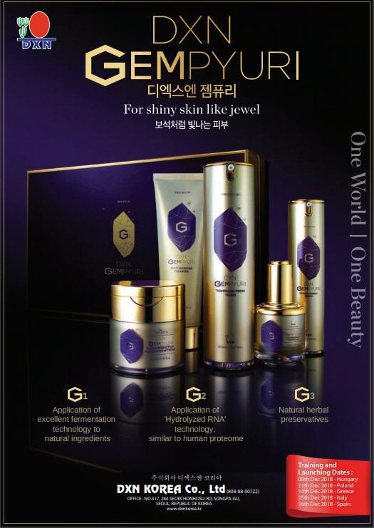 dxn_premiumkozmetika_gempuri
